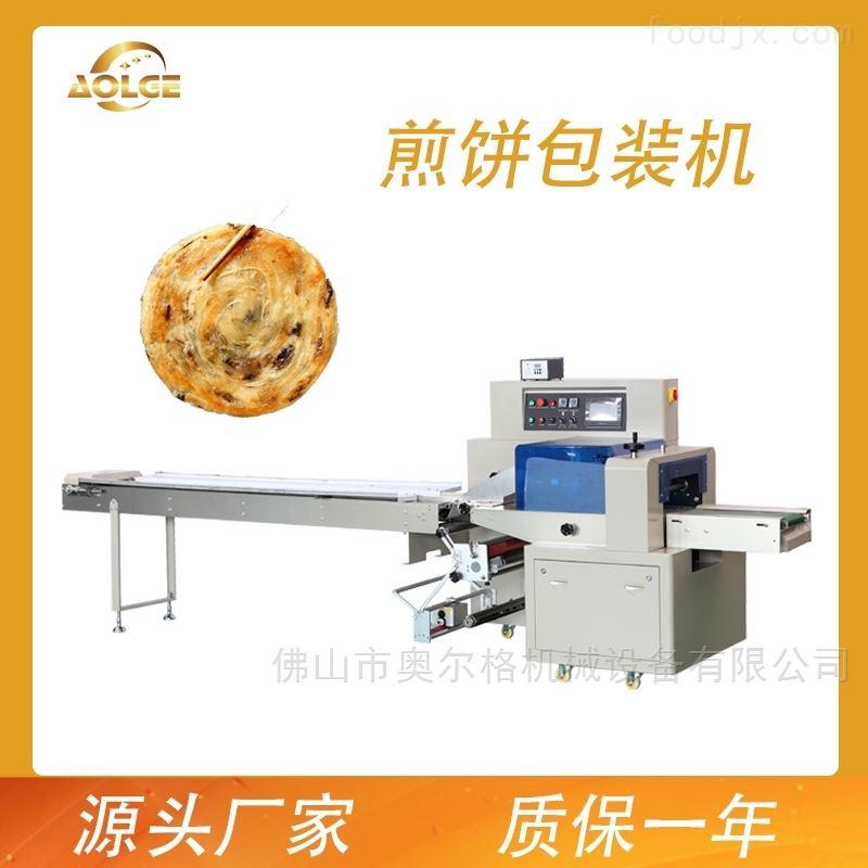 煎饼包装机