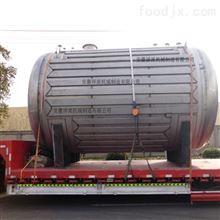 化工原料储罐 不锈钢大型储油罐