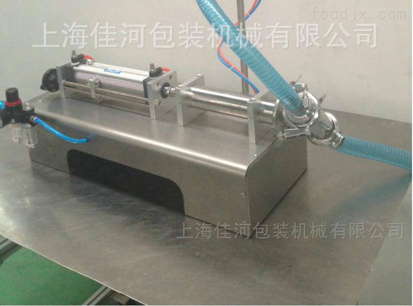 单头电动液体定量灌装机
