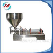 GH-1单头膏体香脂灌装机