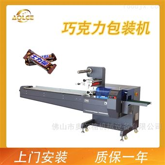 AG-350B/DGS巧克力包装机