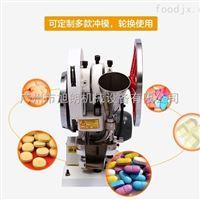 YP-5广东广州旭朗薏米片压片机十年老品牌