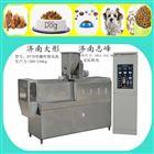 湿法狗粮生产设备