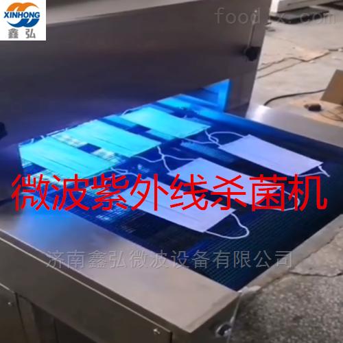 微波紫外线杀菌设备