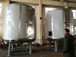 PLG系列真空盘式连续干燥机