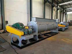KJG-10污泥空心桨叶干燥机