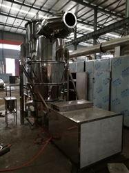 ZLG-0.3X3鸡精干燥机,流化床干燥机