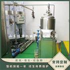 广东低温加工的洋葱脆真空油炸机