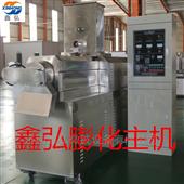 XH-70III宠物粮膨化机生产线