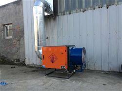 低空排放油煙凈化器