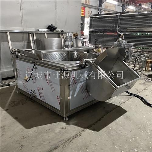 厂家供应燃气式油炸锅薯条全自动油炸机