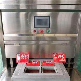 优形沙拉低脂鸡胸肉盒式真空气调包装机