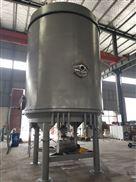 PLG系列不锈钢盘式连续干燥机