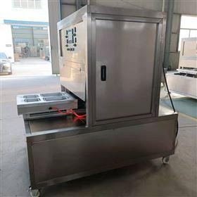 特级海星盒式真空气调保鲜包装机