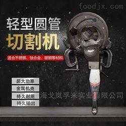食品衛生不銹鋼拋光管道自動切管機