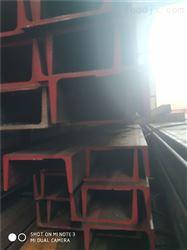 SS400日標槽鋼JIS公差規格齊全
