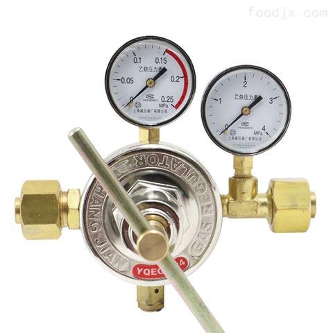 YQQ-342氢气减压器