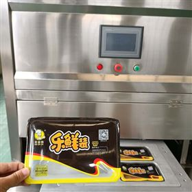 自热米饭真空锁鲜气调封口包装机