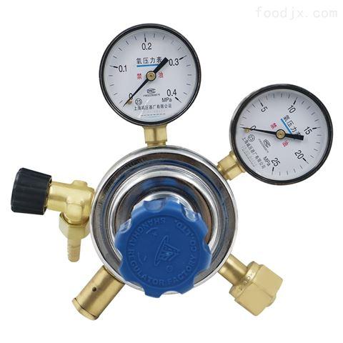 YQQ-352氢气减压器