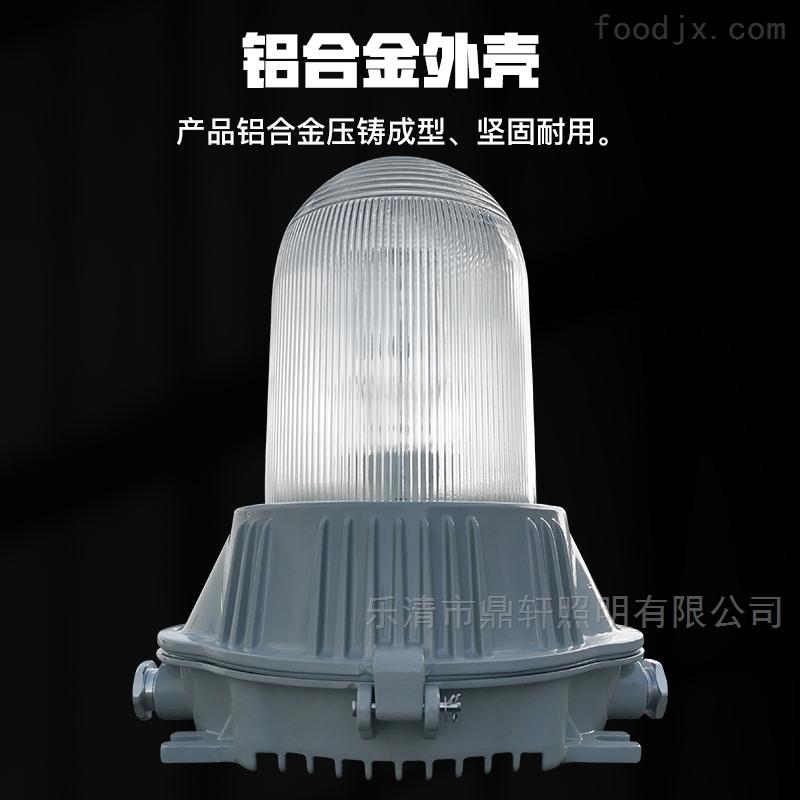 变电站吸顶防眩泛光灯150W金卤灯光源