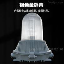 YNFC9180/NX长寿防眩顶灯座式吸顶式壁挂式生产厂家