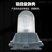 ZR8100C鼎轩照明三防吸顶防眩泛光灯42W节能灯