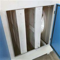恶臭气体净化处理UV光氧净化器