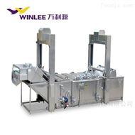 WLYZZ-6000全自动芒果黄桃漂烫机水果罐头漂烫设备