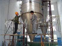 喷雾干燥塔设备节约能源方式
