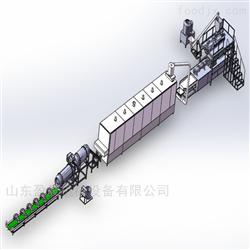 YS70-II狗粮膨化机狗粮加工机械