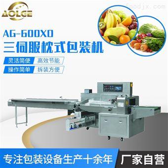 AG-600XD蔬菜三伺服枕式包装机