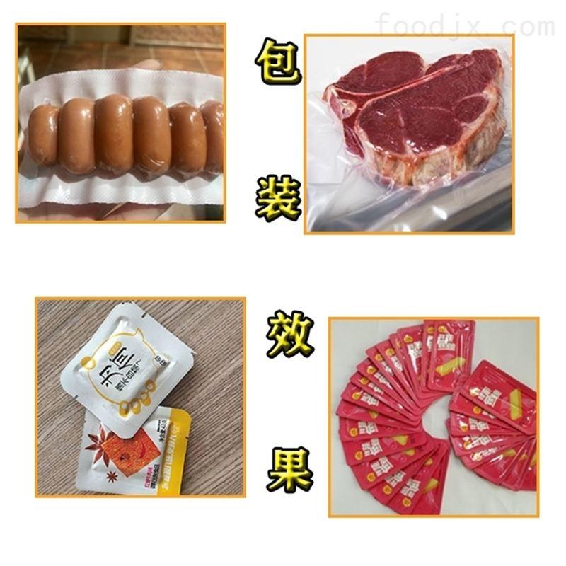 全自动连续拉伸膜包装酱牛肉