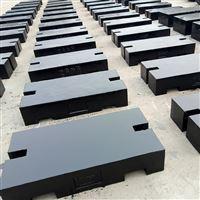 宁波1000kg平板型砝码 1吨计量校准砝码价格