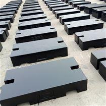 HT-FM宁波1000kg平板型砝码 1吨计量校准砝码价格