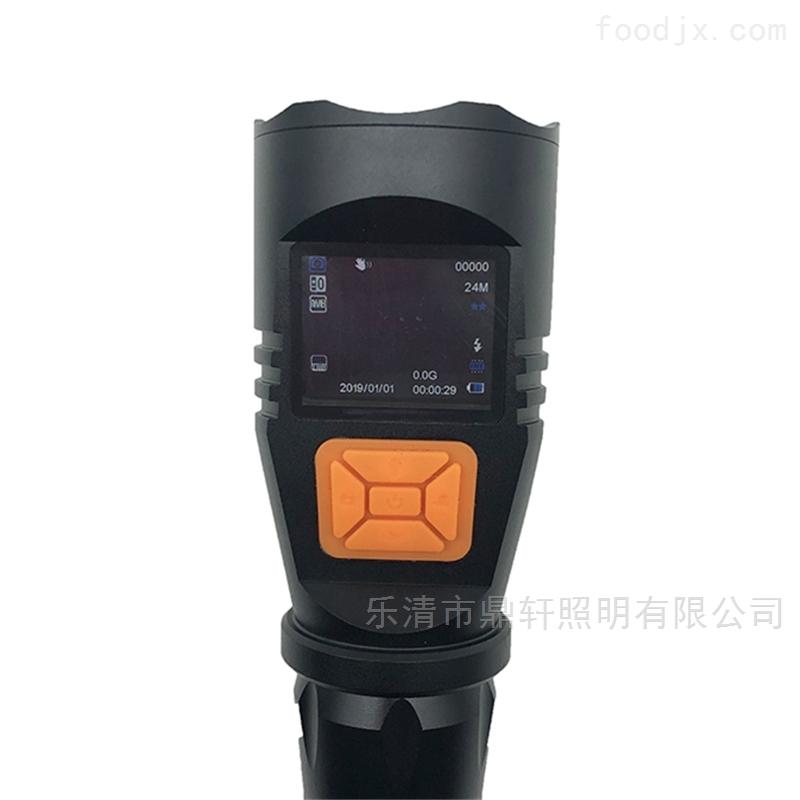 32G内存摄像电筒音视频录像摄像巡检仪手电