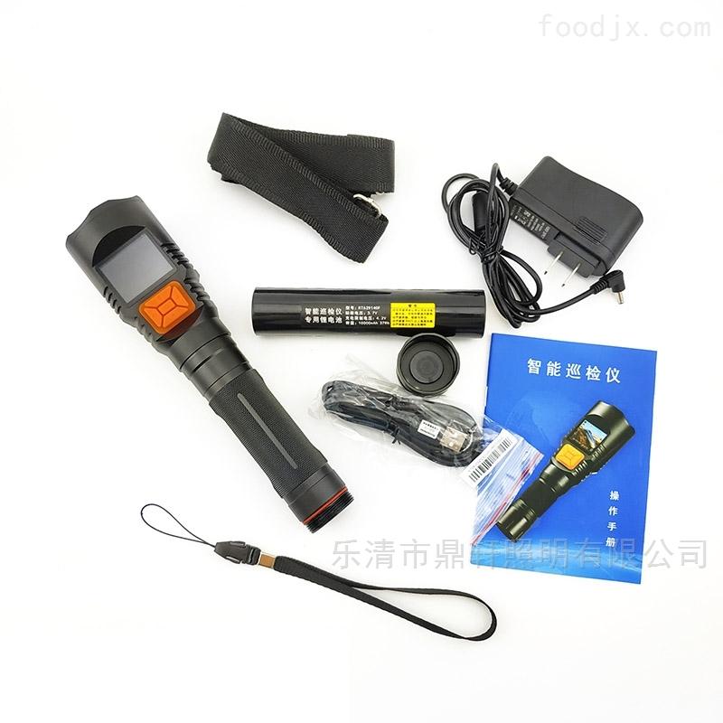 海洋王摄像巡检电筒32G/64G内存充电器电池