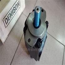 原装丹尼逊油泵T6EC-066-020-1R00-C100