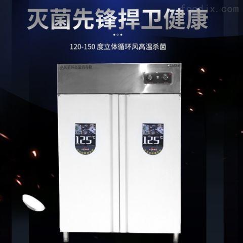 滁州厨具厨房设备商用消毒柜厂家供应