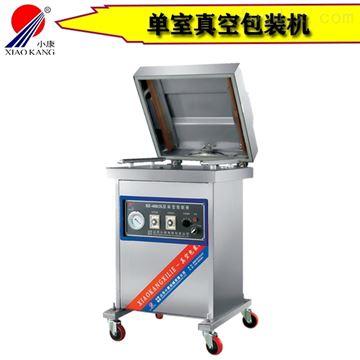 DZ-400/2L商品房单室真空包装机包装卤味烧烤