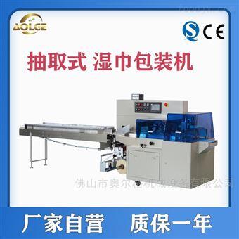 AG-600W湿巾包装机