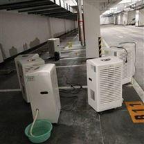 地面干燥机 室内抽湿干燥器