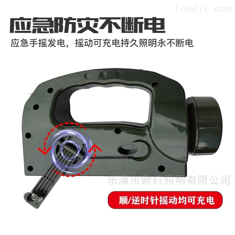 价格手摇式充电探照灯1W/3W搜索灯电量显示