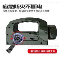 ST5002价格手摇式充电探照灯1W/3W搜索灯电量显示