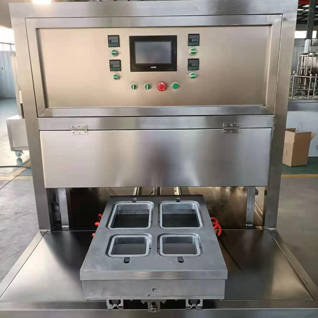 麻辣串卷饼盒式气调包装机