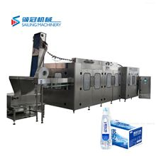 18-18-6三合一不锈钢苏打水灌装机生产线设备