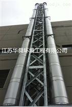 不锈钢工业烟囱具有良好的气密性耐腐蚀