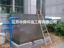 隔油池提升一体化设备