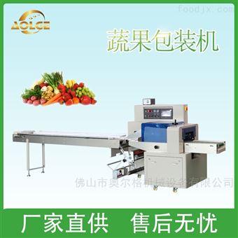 AG-600XD蔬果、带托馒头枕式包装机