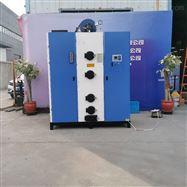 LSH0.3-0.7-M300kg小型免报批节能生物质颗粒蒸汽发生器