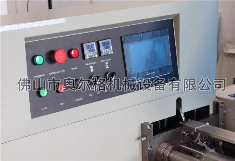 广东水果蔬菜包装机械